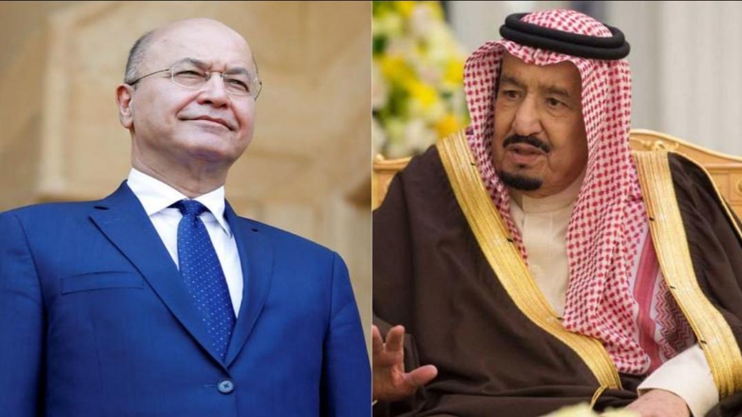 خادم الحرمين يهنئ برهم صالح بمناسبة انتخابه رئيسا لجمهورية العراق