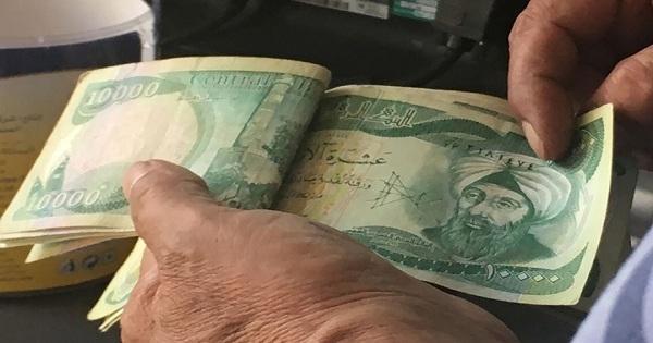 عقوبات أميركية ضد شركة لتحويل الأموال في العراق