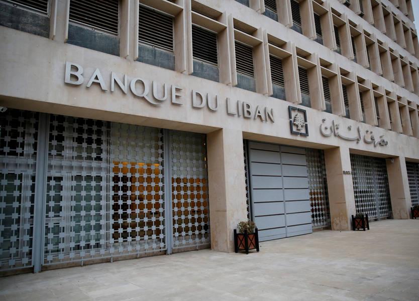 تقرير لـ«رويترز»: المخاطر المالية في لبنان ترتفع