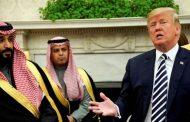 رد شديد اللهجة من السعودية بعد ساعات على تهديدات ترامب !!