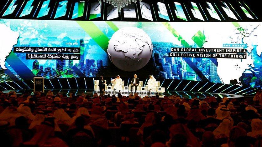 صفقات بقيمة 56 مليار دولار في مؤتمر الرياض