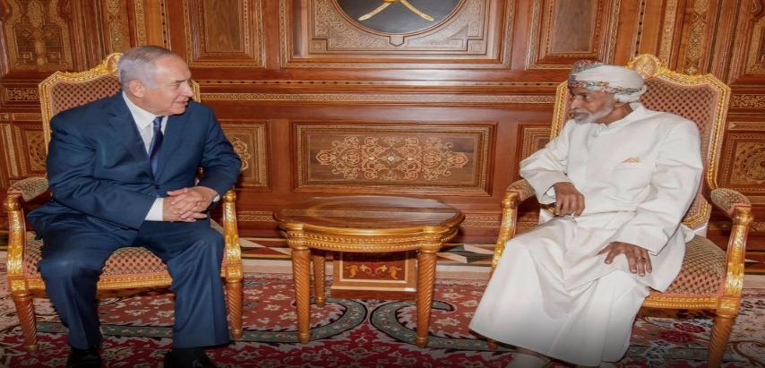 مفاجأة من العيار الثقيل: نتنياهو في سلطنة عمان برفقة رئيس الموساد وبدعوة من السلطان قابوس.