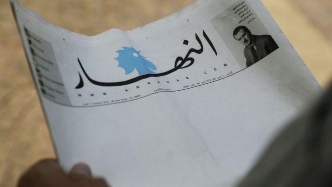 النهار اللبنانية تصدر بصفحات بيضاء احتجاجا على الأوضاع السياسية