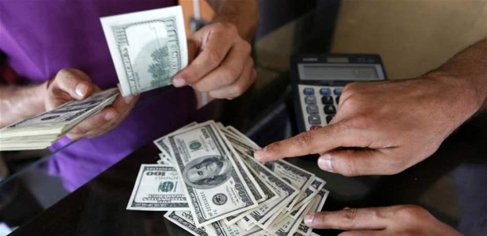 تحذيرٌ دولي للبنان: قيمة الدولار قد تنخفض ورقم مخيف للدين العام