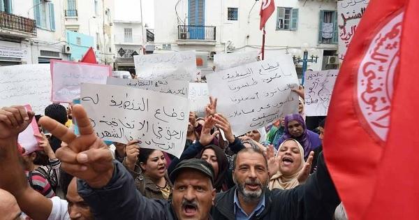 إضراب 650 ألف موظفي حكومي في تونس