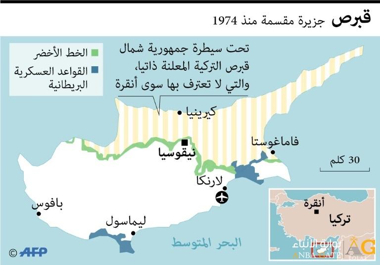 فتح معبرين جديدين بين شطري قبرص المقسومة