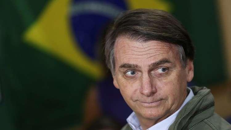 الرئيس البرازيلي المنتخب سيفعل