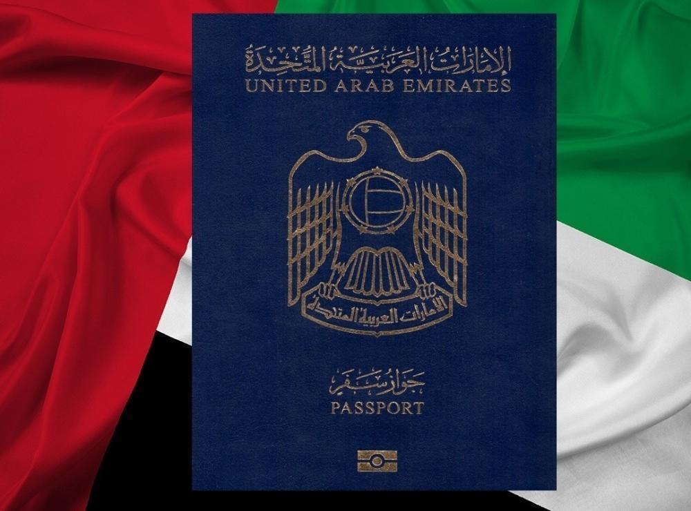 في إنجاز جديد!! جواز السفر الإماراتي الأول عالمياً