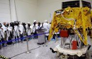 إسرائيل تستعد لإطلاق مركبة فضائية إلى القمر وتطمح إلى احتلال المركز الرابع عالمياً