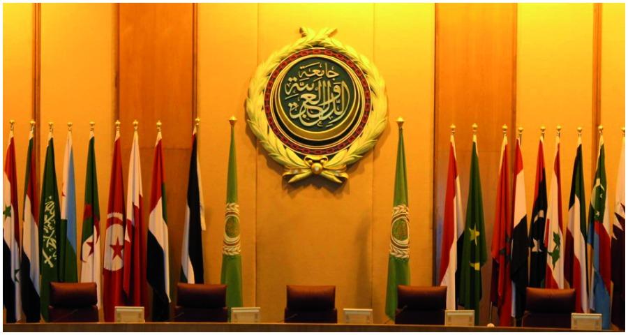 الجامعة العربية تؤكد عدم وجود