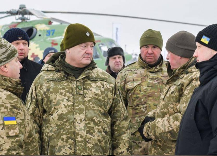 أزمة السفن أوكرانيا تستدعي قوات الاحتياط