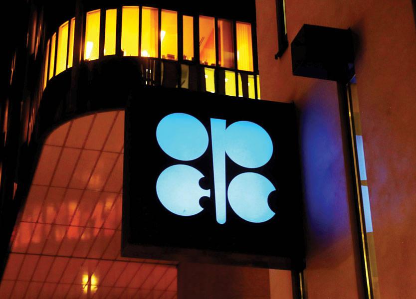 النفط يواصل التراجع.. وإتفاق مبدئي في فييناالنفط يواصل التراجع وإتفاق مبدئي في فيينا