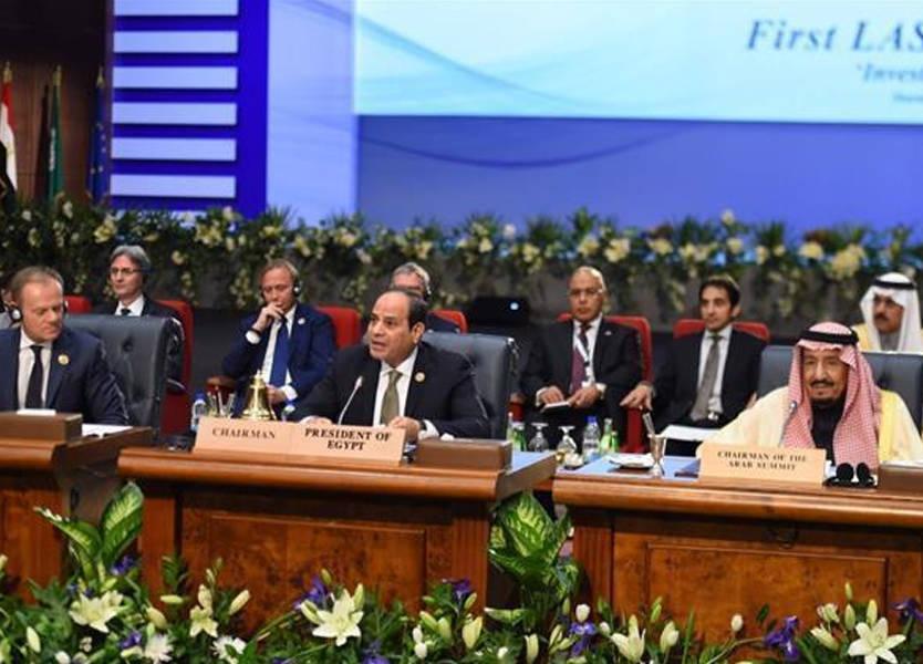 البيان الختامي للقمة العربية- الأوروبية: القمة المقبلة عام 2022