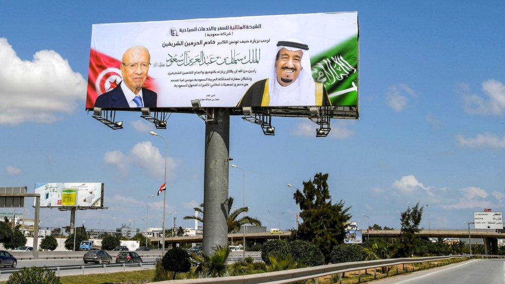 صور ملك السعودية في شوارع تونس تثير انتقادات على مواقع التواصل الاجتماعي