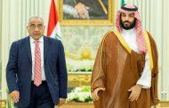 ما الذي تضمنته اتفاقية التعاون الأمني السعودية - العراقية؟