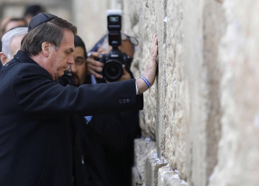 بولسونارو عند حائط المبكى برفقة نتانياهو
