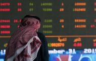 بورصات دول الخليج تتراجع على وقع التوترات
