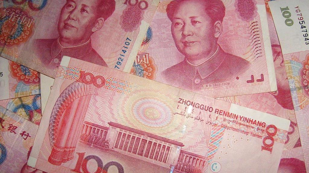 اليوان الصيني في أدنى مستوى له منذ 11 عاماً بسبب الحرب التجارية مع الولايات المتحدة