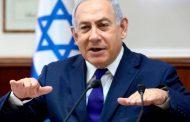 نتنياهو: خطة ترامب للسلام ستعلن بعد انتخابات الكنيست