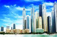 اليوم.. تصرفات عقارات دبي تقدر بـ 2.7 مليار درهم