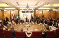 اجتماع طارئ الاثنين لوزراء الخارجية العرب بعد الموقف الاميركي من المستوطنات