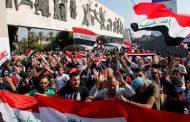 العراق: 408 قتيل حصيلة الاحتجاجات والسيستاني يحذر من حرب أهلية