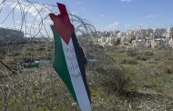 بينهن رئيسات دول سابقات: 40 امرأة سياسية من العالم يعترضن على ضم إسرائيل أجزاء من الضفة الغربية