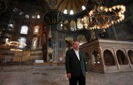 إردوغان يشارك بأول صلاة للمسلمين في آيا صوفيا بعد تحويلها إلى مسجد وإسدال ستار على الأيقونات المسيحية