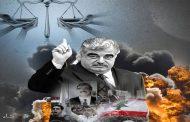 بعد سنوات... المحكمة الدولية: لا دليل على مسؤولية قيادتي الحزب وسوريا
