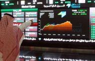 تراجع أسعار النفط يلحق ضررا ببورصات الخليج الكبرى الإثنين ٢١ أيلول ٢٠٢٠ - 18:41