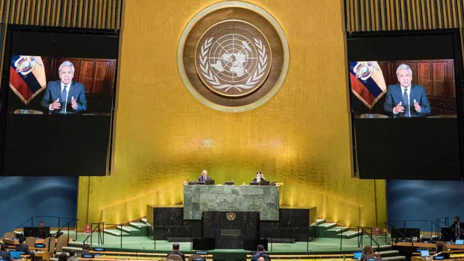 الإكوادور ستتلقى مساعدات بأكثر من 7 مليارات دولار لمواجهة