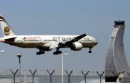 الإمارات وإسرائيل توقعان اتفاقية جديدة بشأن