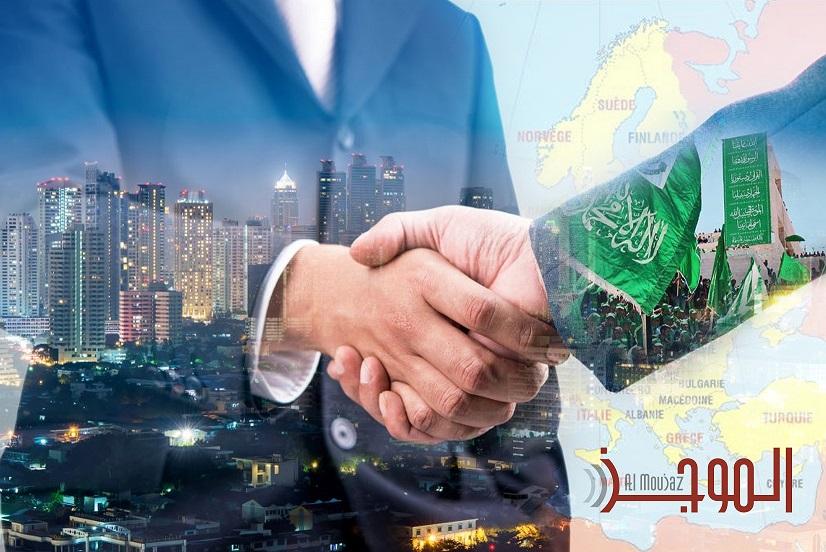 دور المجتمع المدني الإسلامي في تعزيز العلاقات بالغرب