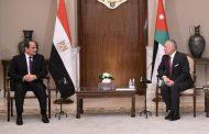 السيسي والملك عبد الله يؤكدان عمق علاقات مصر والأردن