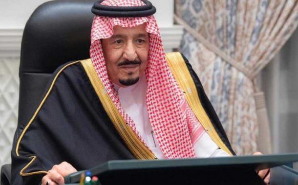 السعودية تعتزم إيقاف التعاقدات مع الشركات الأجنبية التي لها مقر إقليمي في غير المملكة