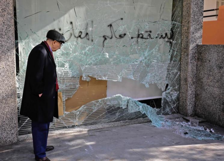 shattered-bank-window