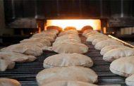 لبنان: حتى رغيف الخبز لم يعد متوفراً للمواطن في ظل أزمة اقتصادية غير مسبوقة