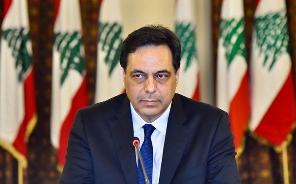 لبنان: رئيس حكومة تصريف الأعمال يرفض اجتماع عون